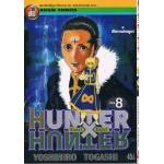 HUNTER X HUNTER เล่ม 08