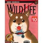 WILDLIFE สัตวแพทย์มือใหม่ หัวใจเมโลดี้ 10