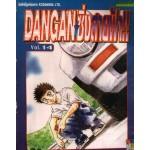 dangan ซิ่งสายฟ้า เล่ม 14
