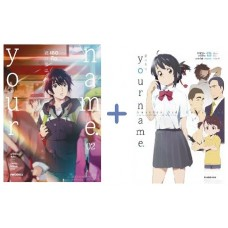 Your Name เธอคือ... เล่ม 02 (kimi no na wa)(ฉบับการ์ตูน) + Your name Another Side : Earthbound