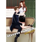 Beloved Pumpkin คุณหมอขอเป็นป๋า (Moonluna)