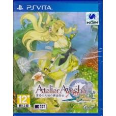 PSVITA: ATELIER AYESHA PLUS (Z3)(JP) (แผ่นเกมส์ลดราคาพิเศษ)