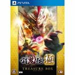 PSVITA: TOUKIDEN KIWAMI (TREASURE BOX) (Z3)(JP) (แผ่นเกมส์ลดราคาพิเศษ)