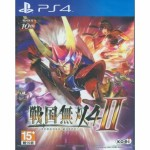 PS4: SENGOKU MUSOU 4-II (Z3)(JP) (แผ่นเกมส์ลดราคาพิเศษ)