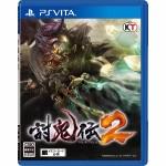 PSVITA: TOUKIDEN 2 (Z3)(JP) (แผ่นเกมส์ลดราคาพิเศษ)