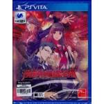 PSVITA: Mato Kurenai Yugekitai (Z3)(JP) (แผ่นเกมส์ลดราคาพิเศษ)