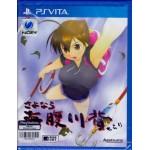 PSVITA: Sayonara Umiharakawase Chirari (Z3)(JP) (แผ่นเกมส์ลดราคาพิเศษ)