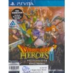 PSVITA: Dragon Quest Heroes II Futago no Ou to Yogen no Owari (Z3)(JP) (แผ่นเกมส์ลดราคาพิเศษ)
