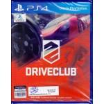 PS4: Driveclub (ZALL)(EN) (แผ่นเกมส์ลดราคาพิเศษ)