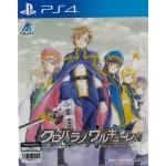 PS4: KUROBARA NO VALKYRIE (Z3)(JP) (แผ่นเกมส์ลดราคาพิเศษ)