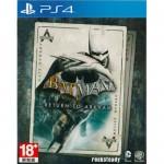 PS4: BATMAN RETURN TO ARKHAM (Z3)(EN) (แผ่นเกมส์ลดราคาพิเศษ)