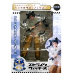 Strike Witches High Quality Figure Francesca Lucchini