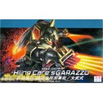 HG OO 1/144 (47) GNZ-005 Hiling Care's Garazzo