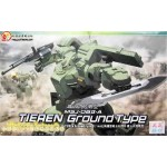 HG OO 1/144 (05) MSJ-06II-A Tieren Ground Type