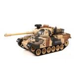 รถถังบังคับ Tank Household