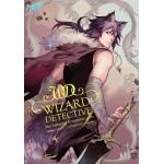 Wizard Detective New legend ภาคสงครามเวหาภาคต้น (Yellowriver)