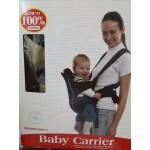 Baby Carrier เป้อุ้มเด็ก