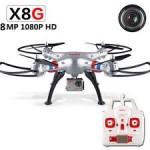 Syma X8G Quadcopter กล้องชัด 8MP HD มีระบบกันหลงทาง