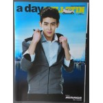 a day BULLETIN ISSUE 198
