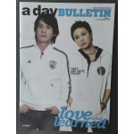 a day BULLETIN ISSUE 83